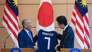 Tun M: Japan will study Malaysia