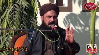 Abrar Ahmad Aslami / Naat / Bayan / Parents (Waldain) / Khatam Qul