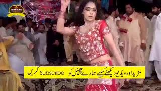 Shafaullah Rokhri Mera Yar Pindi Da Mehak Malik VS Talash Jan Mujra  || Niazi Studio || 2018 YouTube