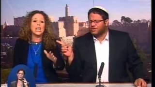 "#x202b;עימות סוער בין איתמר בן גביר לח""כ איילת נחמיאס ורבין על דבריו של חגי עמיר#x202c;lrm;"