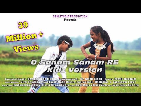 Xxx Mp4 O Sanam Sanam Re Nagpuri Video Song Kidz Version Superhit Song Dhamakedar Song 3gp Sex