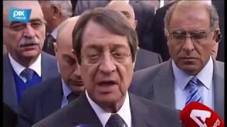 05.02.2017 - Cyprus News in Turkish - PIK