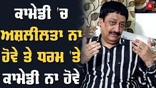 Ghulle Shah Exclusive Interview | Surinder Farishta | Comedian | Bollywood Tadka Punjabi