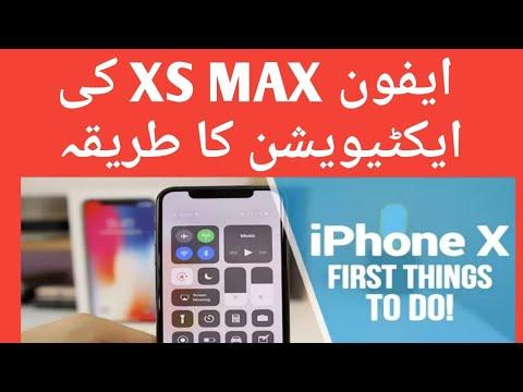 iPhone X  activation