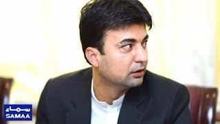 Murad Saeed Media Talk | SAMAA TV | 12 April 2019