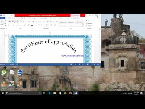 How to make a certificate with the help of Microsoft Office in Urdu