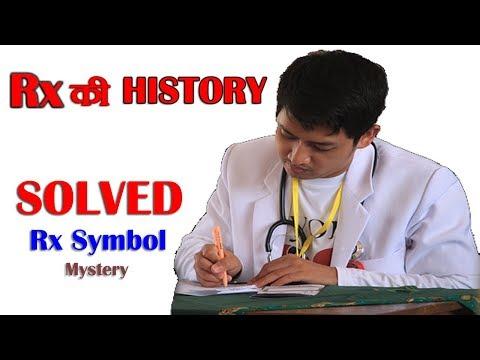 HISTORY OF MEDICAL SYMBOL | MYSTERY MEDICAL TECH [HINDI] | MEDICAL FACTS