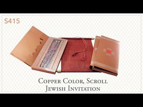 S415, Copper Color, Scroll Invitations, Jewish Invitations, Scroll Wedding Invitations