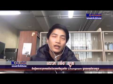 Khmer Scholarship Student at Chungnam, South Korea