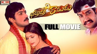 Badradri Ramudu Telugu Full HD Movie | Taraka Ratna | Radhika | Suresh Krishna | Movie Express