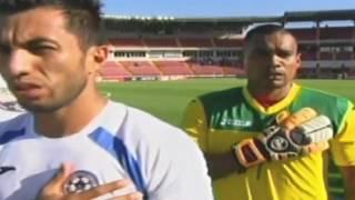Honduras vs Nicaragua | Copa Centroamericana 2017