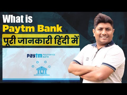 What is paytm bank | paytm wallet and paytm payment bank full details | Hindi