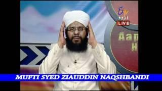 Sauteli maa ke kya huqooq batlaye gaye hain Islam mein