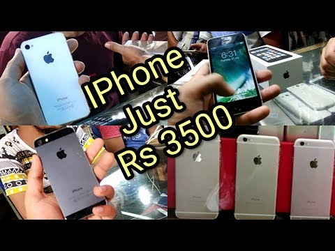 Cheapest iPhone Market in Delhi I Best Place to Buy iPhones I Gaffar Market Delhi