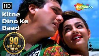 Kitne Dino Ke Baad - Govinda - Mamta Kulkarni - Andolan - Bollywood Songs - Alka Yagnik - Kumar Sanu
