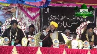 allama mohammad ahmad naqshbandi new bayan maqam e ahlebait مقام اہلبیت