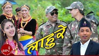Khuman Adhikari New Lok Dohori Song 2075/2018 | lahure | Indira Gaire | Hemanta,Melina,Sudikshya