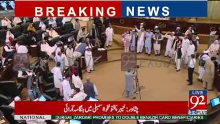 Government and Opposition members clash in KPK assembly 25-04-2017 - 92NewsHDPlus
