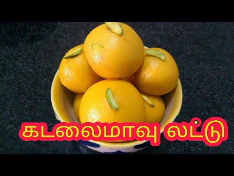 கடலைமாவு லட்டு/லட்டு செய்வது எப்படி/How to make Laddu in tamil/Laddu Recipe/Laddu in Tamil/லட்டு