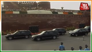PM Modi Arrives At Red Fort To Give His Independence Day Speech | AajTak Special Coverage