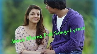 Jeena Marna Video Song, Do Lafzon Ki Kahani Lyrics & Song, Altamash Faridi | Blockbuster Songs