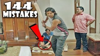 (144 Mistakes) In M.S Dhoni - The Untold Story | Plenty Mistakes In M.S Dhoni Full Hindi Movie.