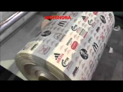 automatic paper bag making machine  / PAPER CARRY BAG MAKING MACHINE DELHI INDIA