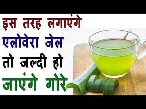 Aloe Vera Gel Benefits In Hindi Aloe Vera Juice Uses On Face Hair  एलोवेरा में छुपे हैं अनेक फायदे