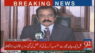 Lahore: Law Minister Punjab Rana Sanaullah