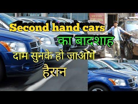 used cars at cheap price  second hand car at cheap price  joshi road karol bagh  delhi