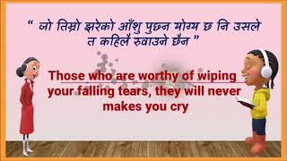 03 20 Nepali Quotation Video Playkindle Org