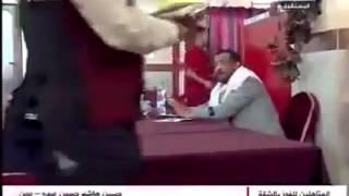 #x202b;مقلب  يمني  رغد المالكي#x202c;lrm;