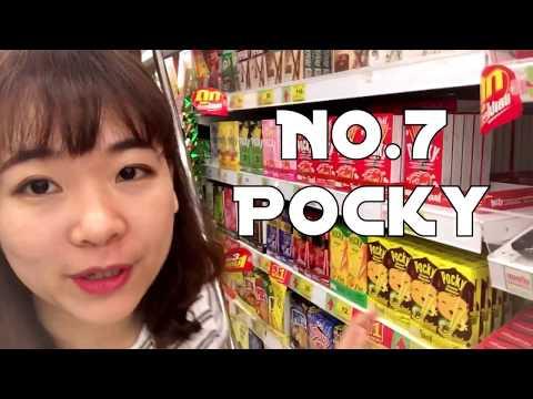 「曼谷直擊」2018 Thailand Bangkok Big c top 10 you must buy!!!  10大必買50元以下商品