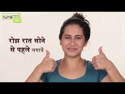 DIY Lip Scrub | Easy Remedies | Skin care - Homeveda Remedies in Hindi