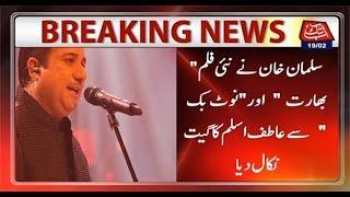 Salman Khan Removes Atif Aslam's Song From Notebook