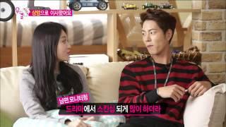 【TVPP】Yura(Girl's Day) - Be Consumed With Jealousy, 유라(걸스데이) - 족욕쟁이 종현에게 질투 느끼는 유라 @ We Got Married