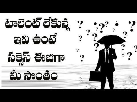 Mindsets And Habits of Successful People|Simple And Easy Tips For Success|Motivation In Telugu