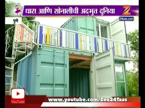 Ladies Special | Pune Two Women Making Sweet Home Out Of Scrap Container