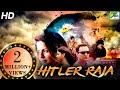 Hitler Raja (Sathya) New Released Hindi Dubbed Movie 2020   Jayaram Subramaniam,Parvathy Nambiar