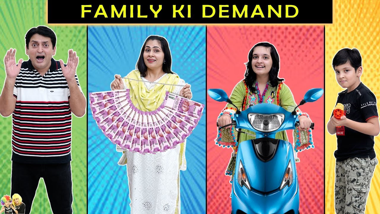 FAMILY KI DEMAND   A Short Comedy Family Movie   Types of Father   Aayu and Pihu Show