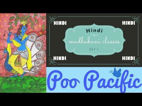 MADHUBANI CLASSES DAY 1\Indian Folk Painting\Painting Tutorial\Madhubani/Mithila Painting\POOPACIFIC