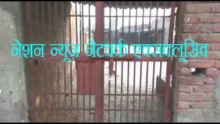 Raid on Illegal Buchar khana/slaughterhouse at Rohatas-2 | Nation News Network Rohtas Bihar