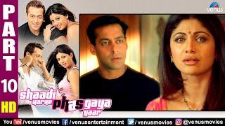 Shaadi Karke Phas Gaya Yaar Part 10 | Salman Khan | Shilpa Shetty | Superhit Hindi Movie