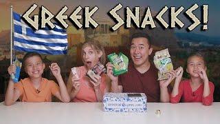 GREEK SNACK TASTE TEST!!! Universal Yums - Greece!