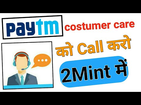 Call Paytm Costumer Care Just 2mints