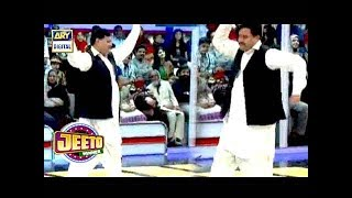 Aaj Ka Sab se Behtreen Dance