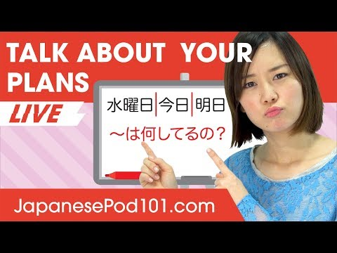 How to Talk About Your Plans in Japanese? - Learn Japanese Grammar