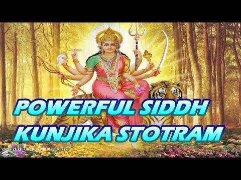 Siddha Kunjika Stotram देवी स्तोत्रं  फल श्रुति के साथ (रूद्र यामल तंत्र शिव गौरी संवाद)