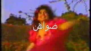 فرفشه - ياورد الجنينه