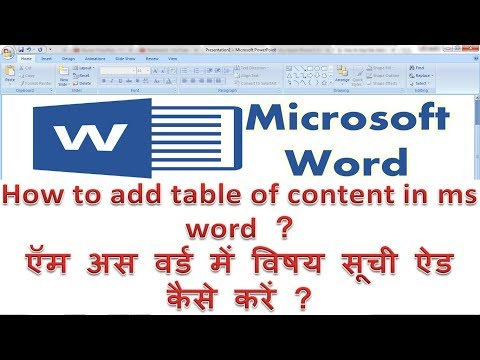 how to Table of Contents in ms word in Hindi | Ms word me vishay suchi kaise banaye kis book ke liye
